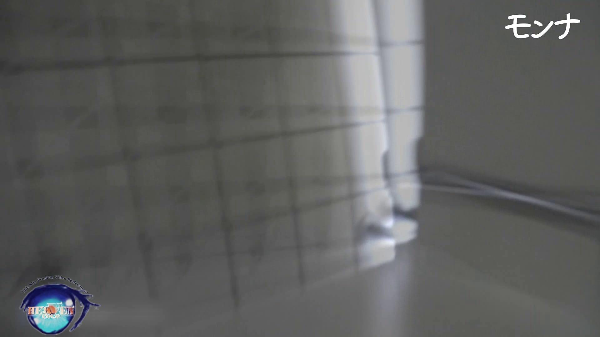 トイレ盗撮 美しい日本の未来 No.84この美脚と距離感 のぞき本舗 中村屋