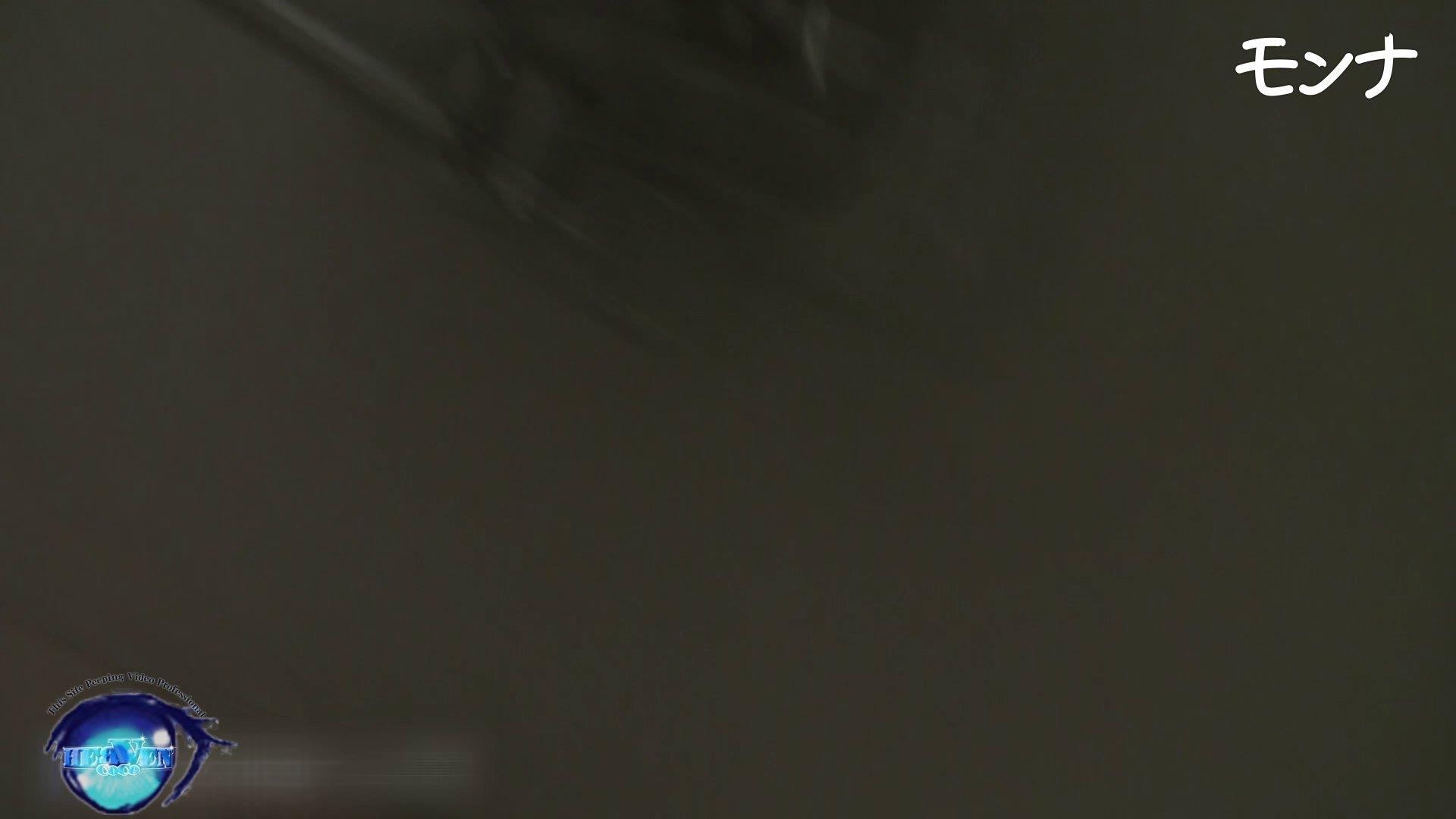 トイレ盗撮|【美しい日本の未来】美しい日本の未来 No.87後編|のぞき本舗 中村屋