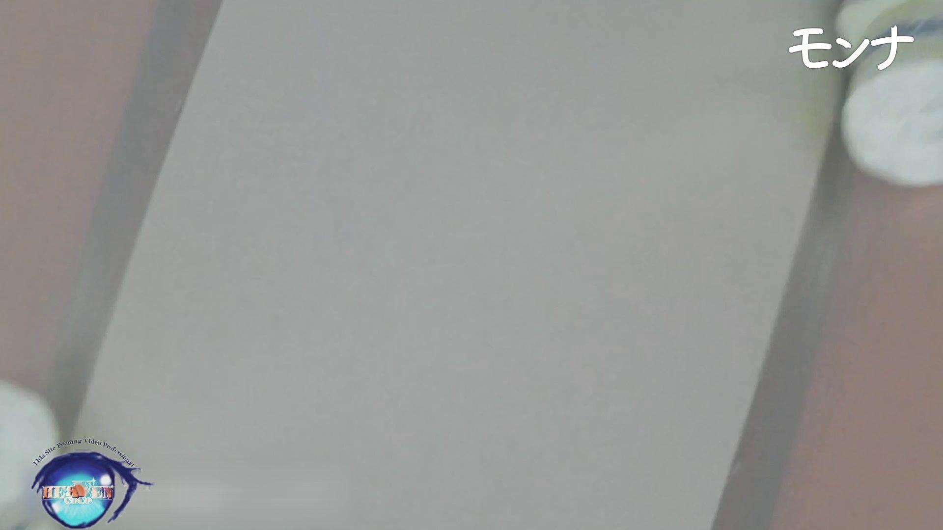 トイレ盗撮 美しい日本の未来 No.91前編 のぞき本舗 中村屋