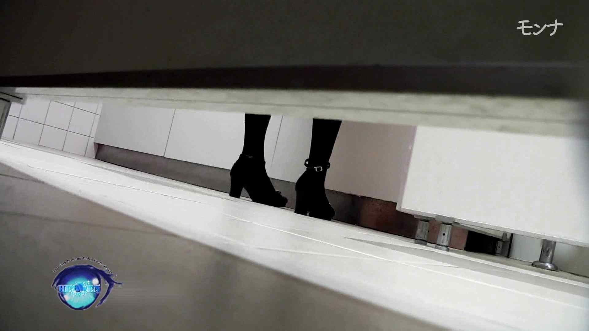 トイレ盗撮|美しい日本の未来 No.96 後編|のぞき本舗 中村屋