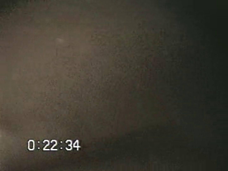 トイレ盗撮|WOC 女子寮vol.7|のぞき本舗 中村屋