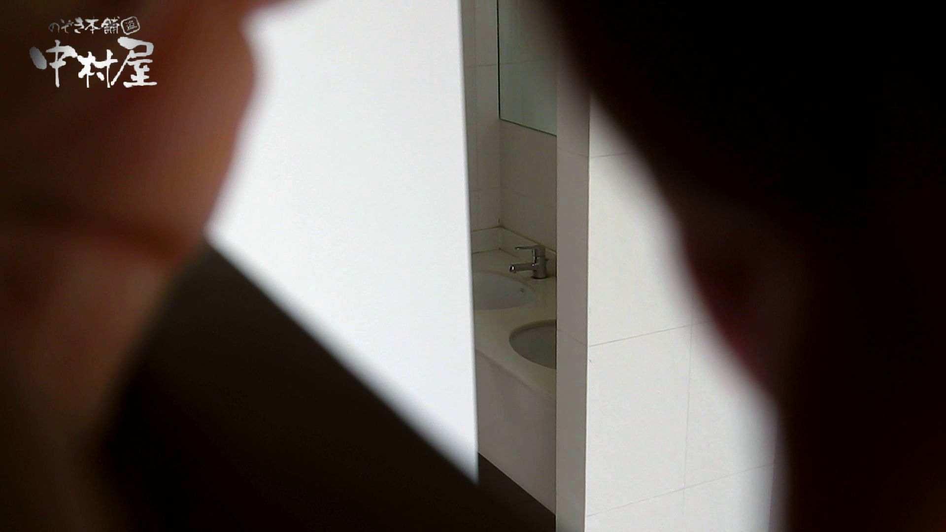 トイレ盗撮 【世界の射窓から】世界の射窓から vol.10前編 のぞき本舗 中村屋