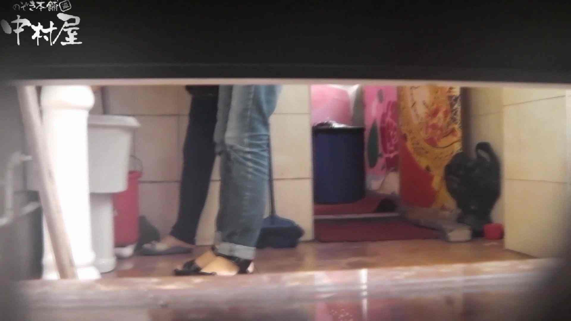 トイレ盗撮|世界の射窓から vol.43 ソーニュー 後編|のぞき本舗 中村屋