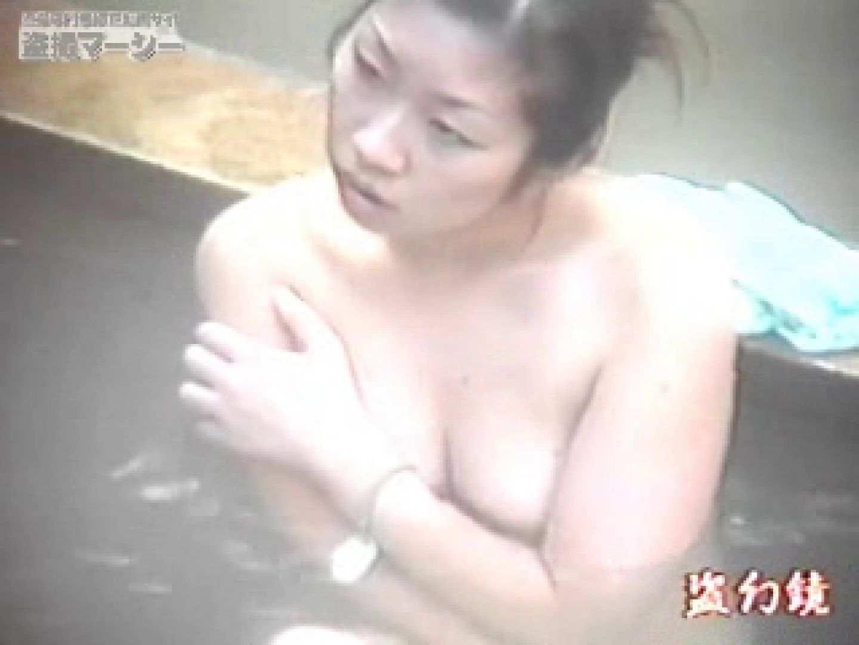 トイレ盗撮|特選白昼の浴場絵巻ty-3|のぞき本舗 中村屋