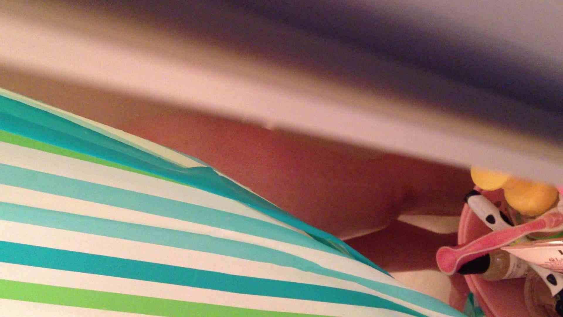 トイレ盗撮|16(16日目)シャワー中にムダ毛処理をする彼女|大奥