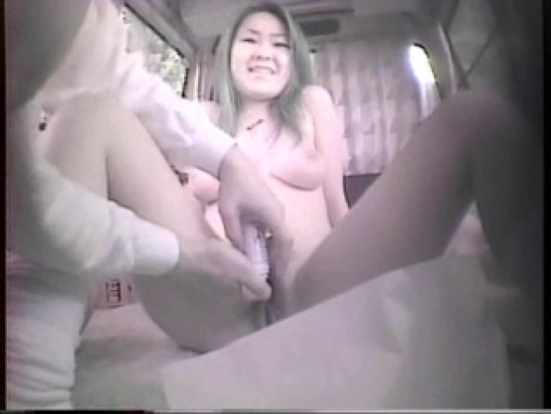 トイレ盗撮 大学教授がワンボックスカーで援助しちゃいました。 大奥