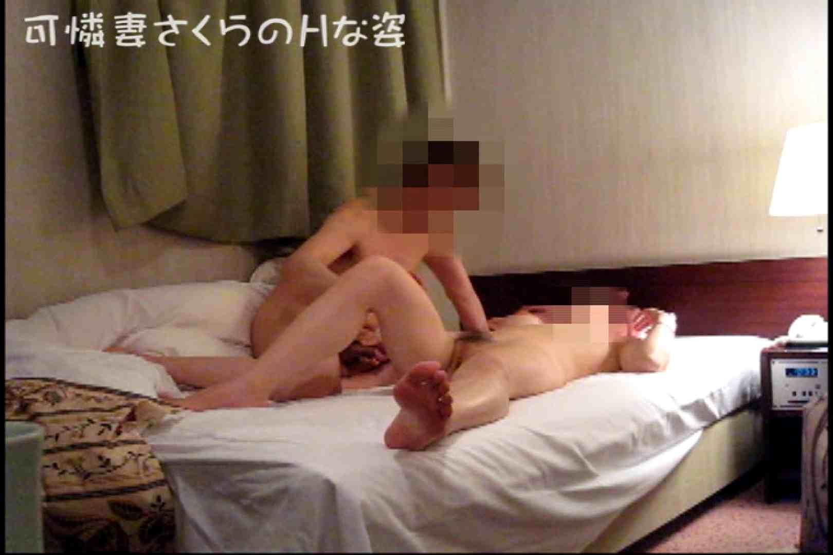 トイレ盗撮|可憐妻さくらのHな姿vol.5前編|大奥