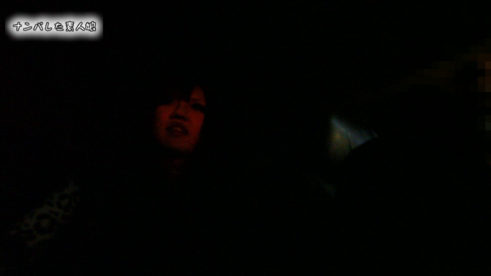 トイレ盗撮|電魔王さんの「隠撮の部屋」アイカ|大奥
