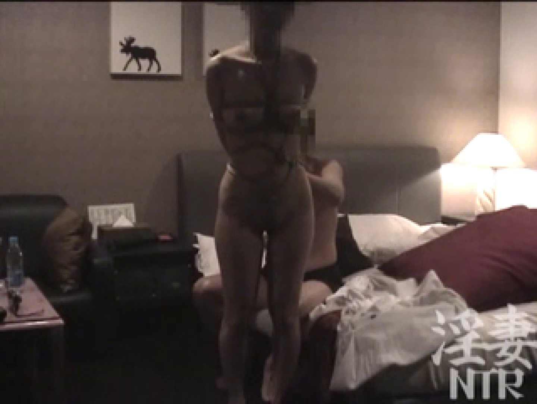 トイレ盗撮 愛人Y子VOL.2 大奥