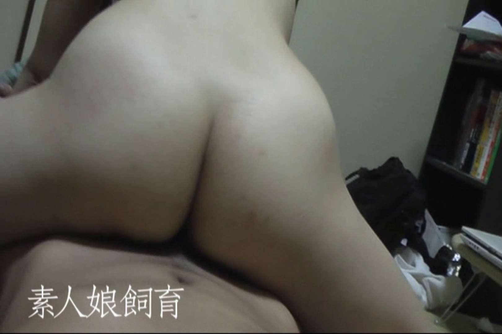 トイレ盗撮|素人嬢飼育~お前の餌は他人棒~WEBで晒する為にハメ撮り|大奥
