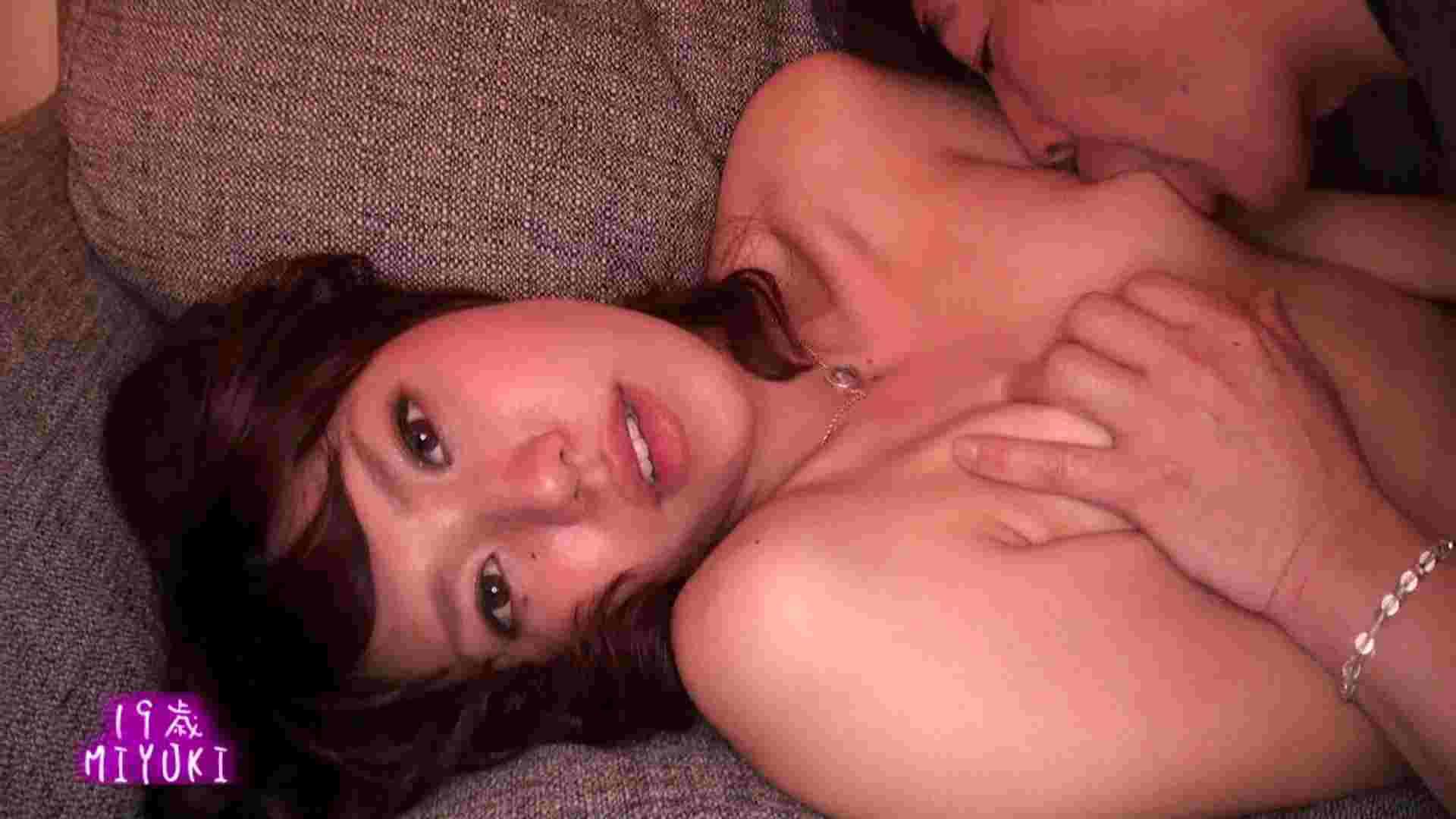 トイレ盗撮 遂に解禁!!MIYUKIちゃんの柔らかいおっぱい 大奥