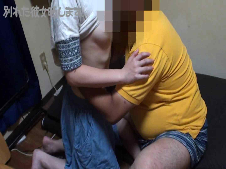 トイレ盗撮|別れた彼女を晒します。動画編3|大奥