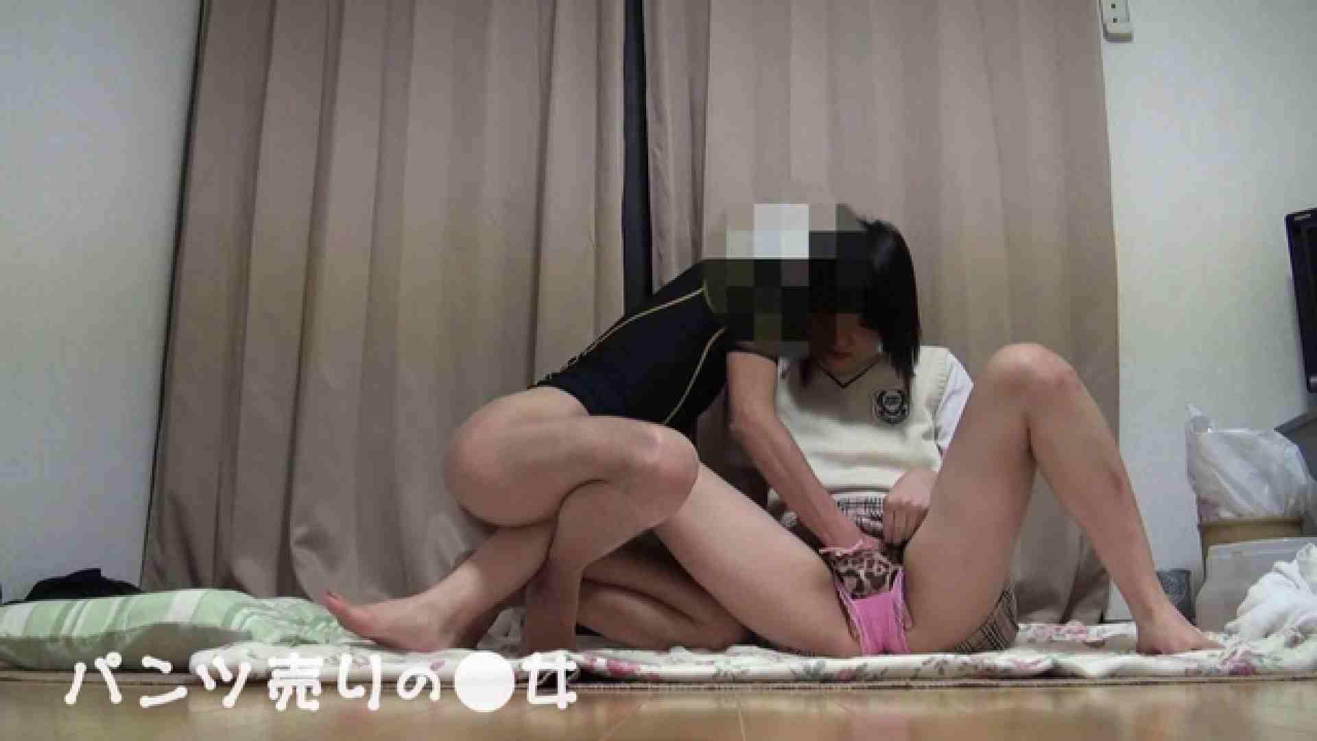 トイレ盗撮|新説 パンツ売りの女の子mizuki03|大奥