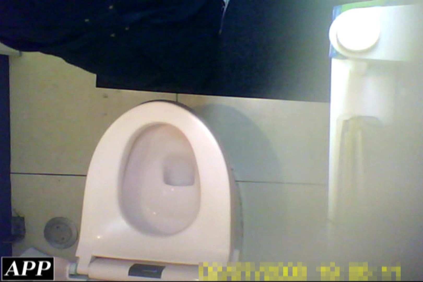 トイレ盗撮 3視点洗面所 vol.018 ピープフォックス(盗撮狐)