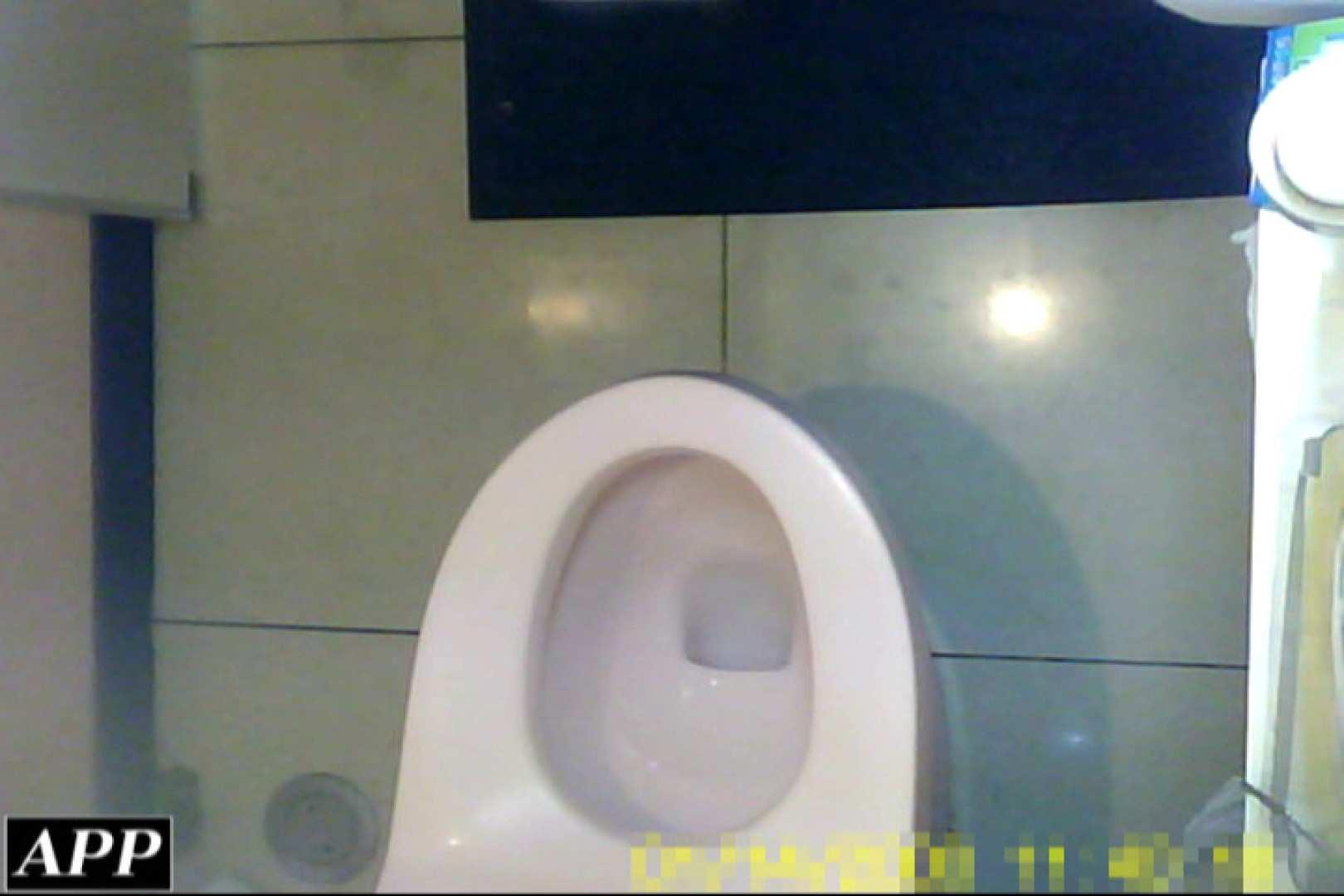 トイレ盗撮|3視点洗面所 vol.052|ピープフォックス(盗撮狐)