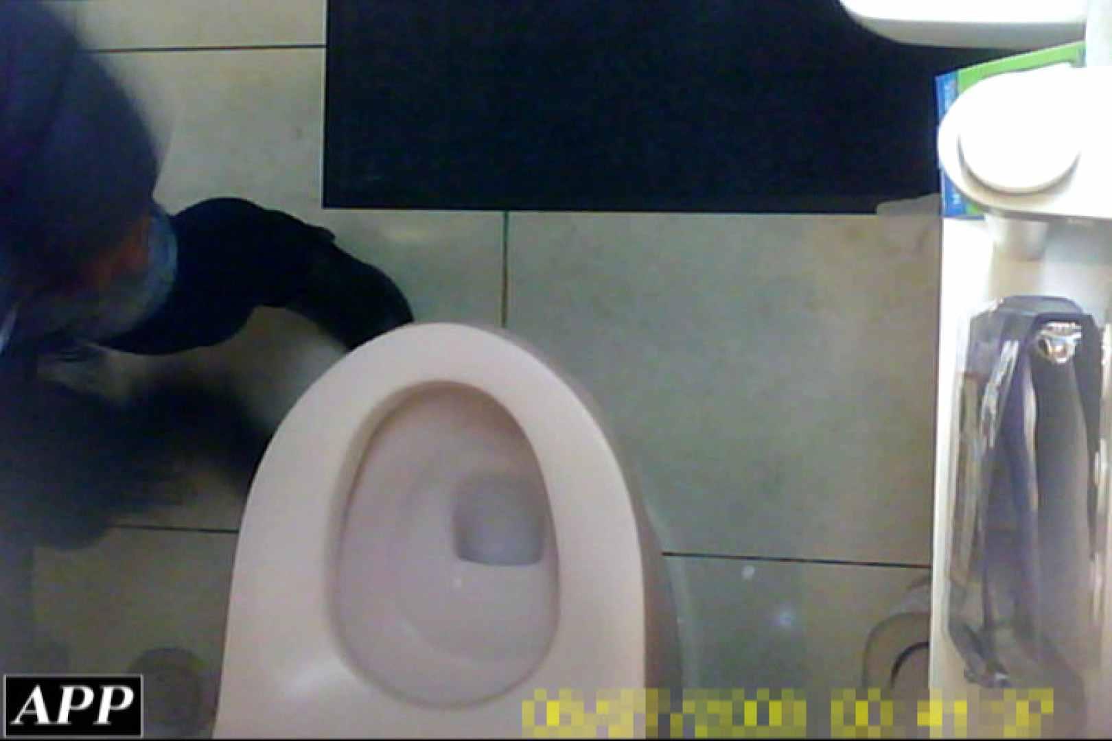 トイレ盗撮|3視点洗面所 vol.068|ピープフォックス(盗撮狐)