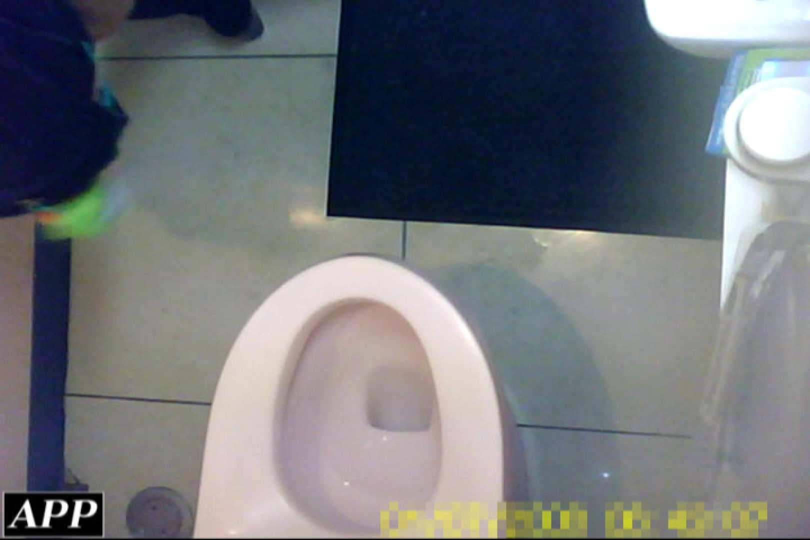トイレ盗撮|3視点洗面所 vol.078|ピープフォックス(盗撮狐)