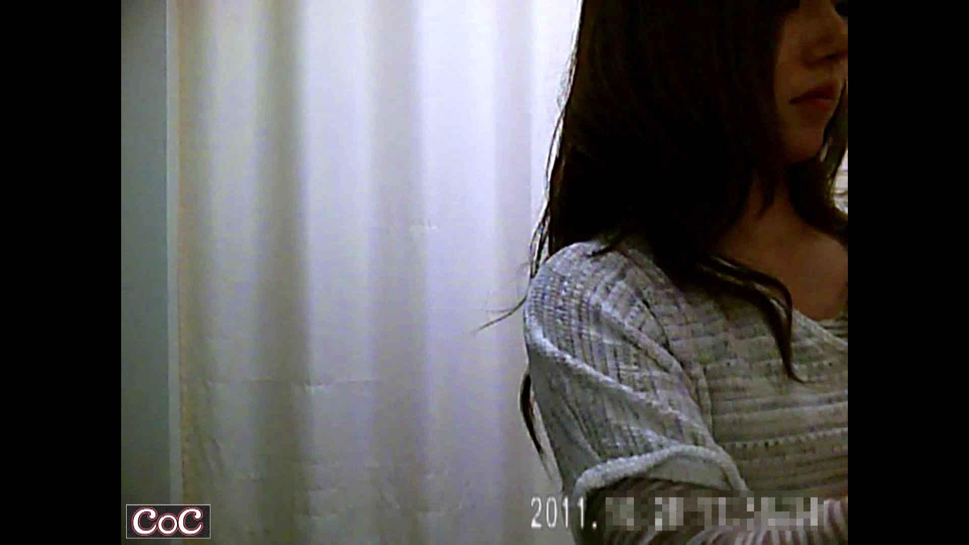 トイレ盗撮|病院おもいっきり着替え! vol.75|ピープフォックス(盗撮狐)