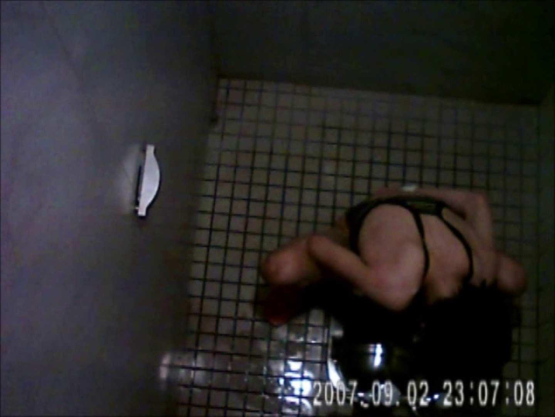 トイレ盗撮|水泳大会選手の聖水 vol.030|ピープフォックス(盗撮狐)