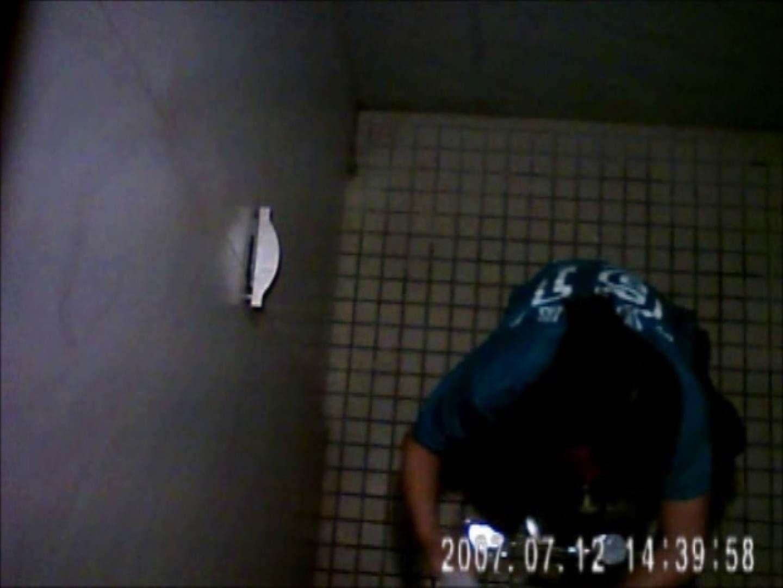 トイレ盗撮|水着ギャル達への挑戦状!そこに罠がありますから!Vol.26|ピープフォックス(盗撮狐)