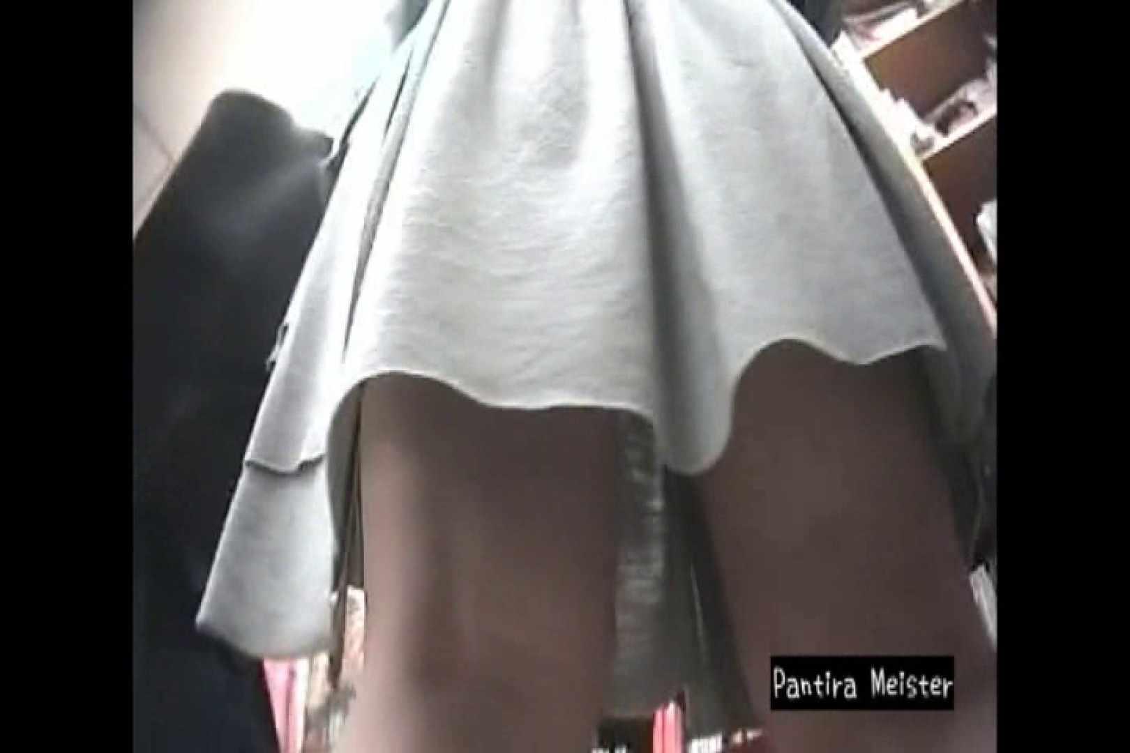トイレ盗撮|オリジナルパンチラ No.063|ピープフォックス(盗撮狐)