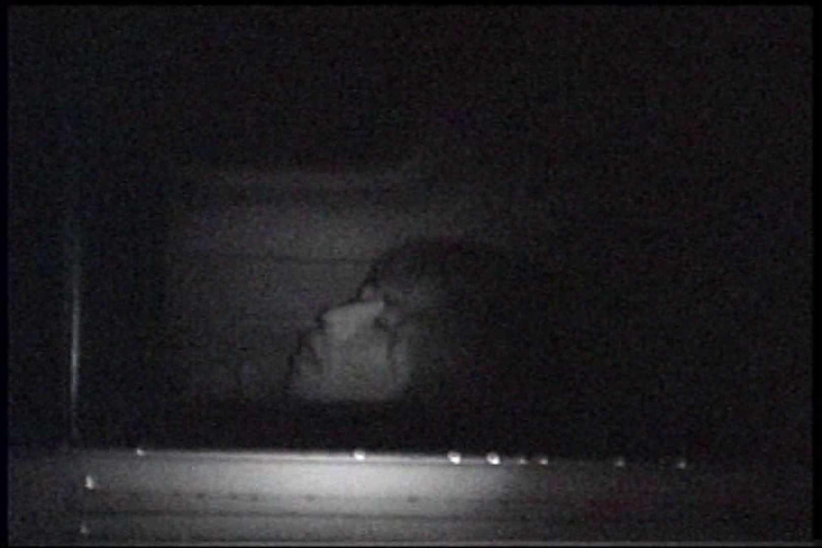 トイレ盗撮|充血監督の深夜の運動会Vol.236|ピープフォックス(盗撮狐)