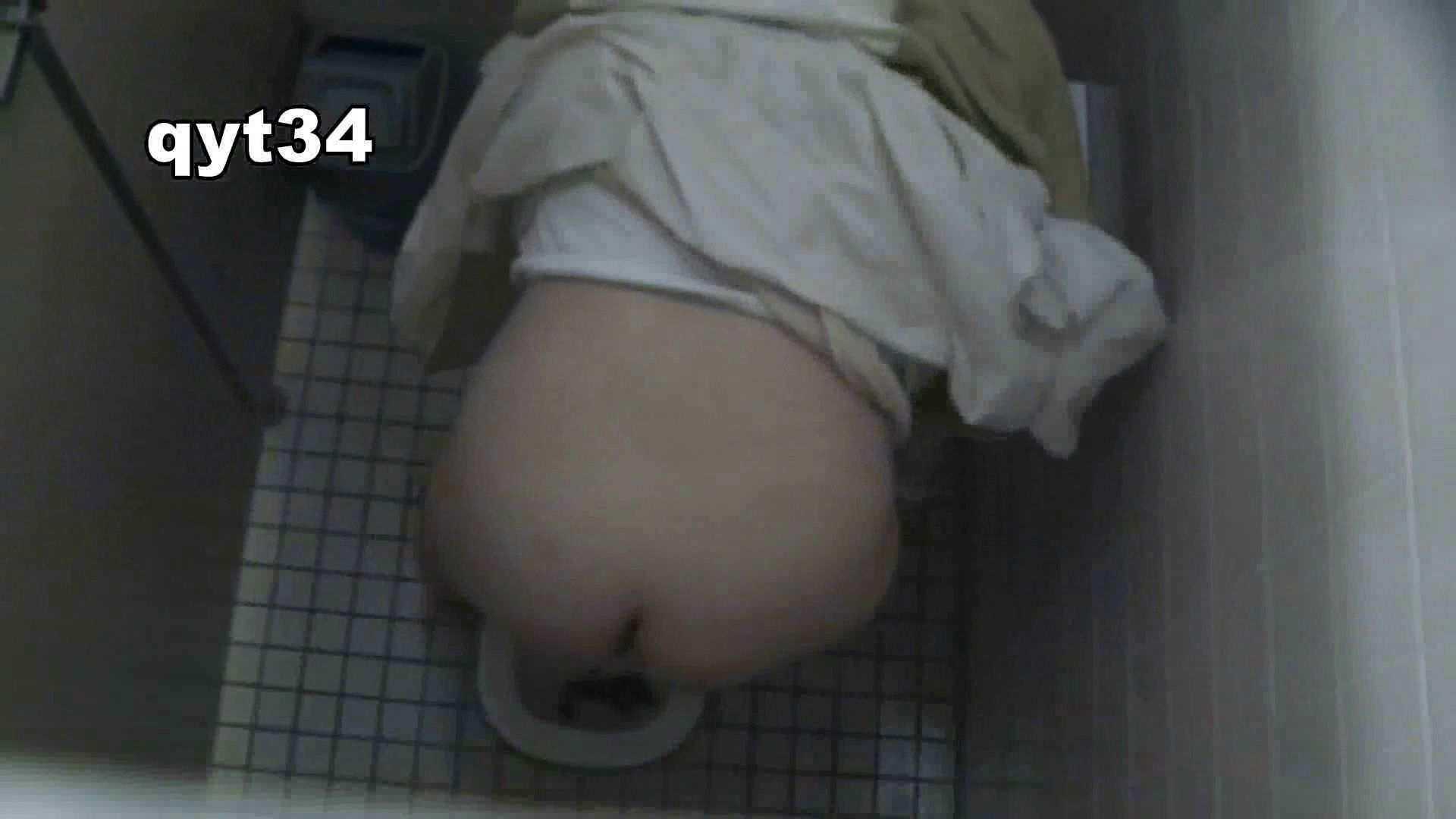 トイレ盗撮|vol.33 命がけ潜伏洗面所! 出る様子をご確認ください|ピープフォックス(盗撮狐)