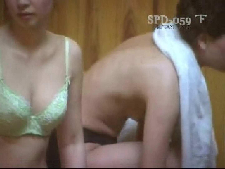 トイレ盗撮|SPV-059 究極の覗き穴 総集編(2枚組) (VHS) No.3|ピープフォックス(盗撮狐)
