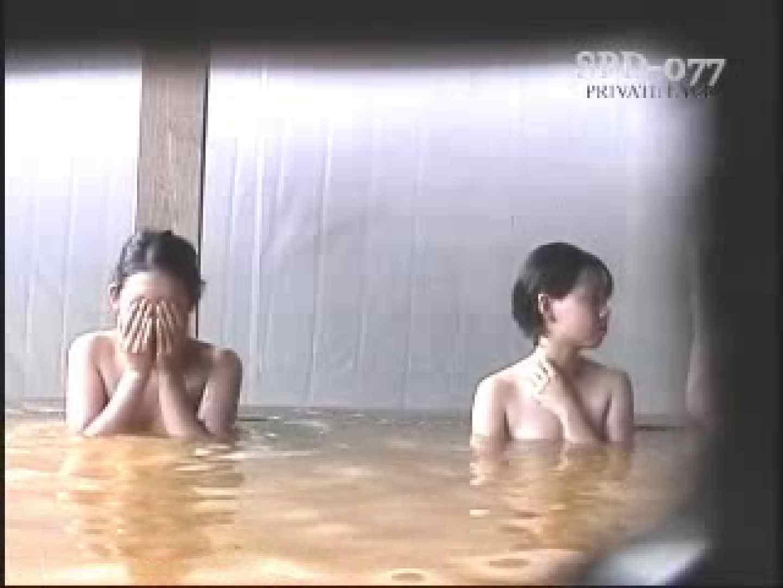 トイレ盗撮|SPD-077 盗撮 2 新・湯乙女の花びら|ピープフォックス(盗撮狐)