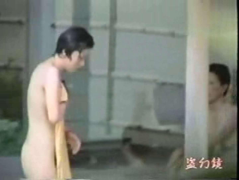トイレ盗撮|開放白昼の浴場絵巻ky-1|ピープフォックス(盗撮狐)