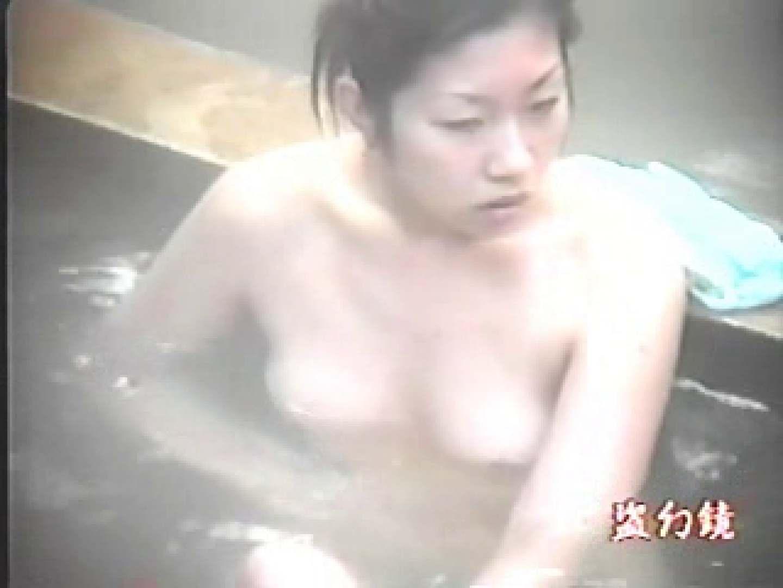 トイレ盗撮 特選白昼の浴場絵巻ty-3 ピープフォックス(盗撮狐)