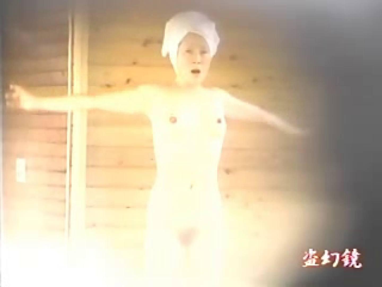 トイレ盗撮 特選白昼の浴場絵巻ty-7 ピープフォックス(盗撮狐)