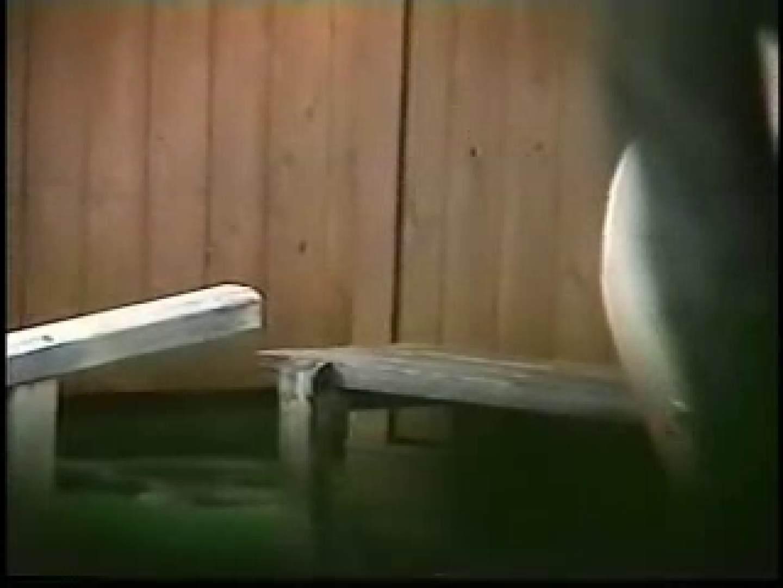 トイレ盗撮|盗撮露天風呂 美女厳選版Vol.10|ピープフォックス(盗撮狐)
