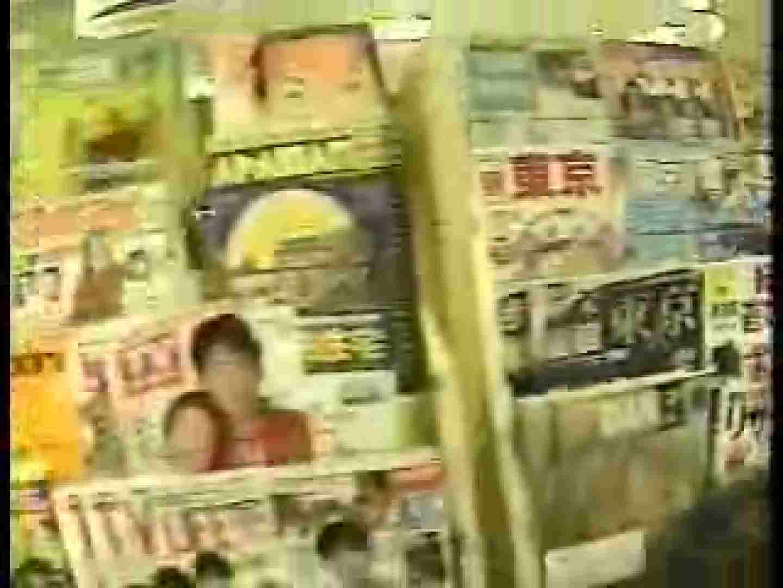トイレ盗撮 追跡 制服女子!!パンチラHunter Vol.3 ピープフォックス(盗撮狐)