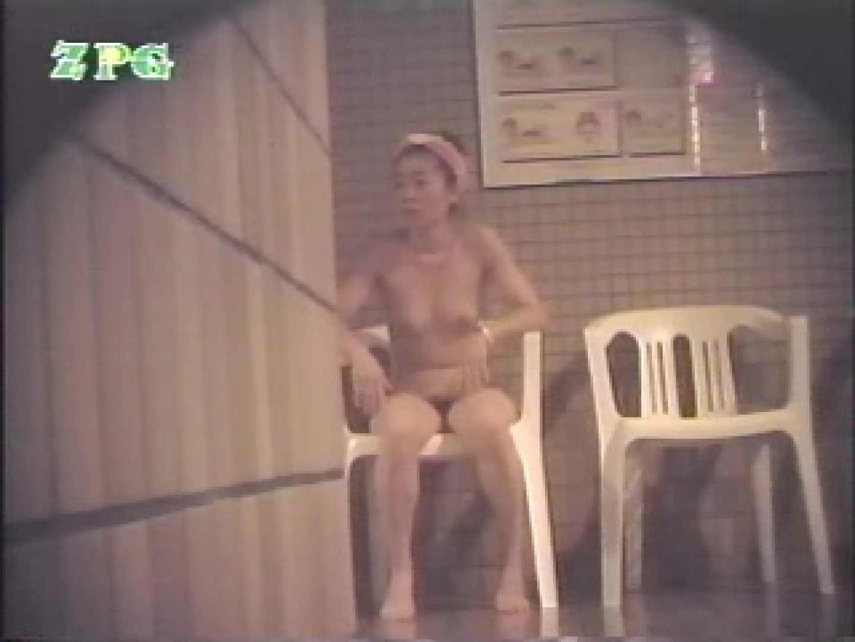 トイレ盗撮|浴場の生嬢JCB-②|ピープフォックス(盗撮狐)