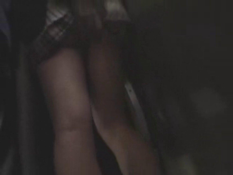 トイレ盗撮|インターネットで知り合ったグループの集団痴漢ビデオVOL.8|ピープフォックス(盗撮狐)