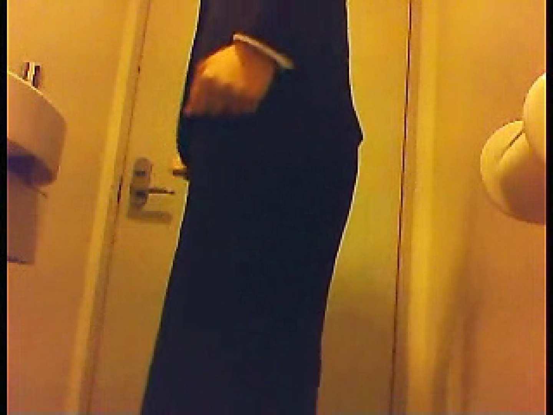 トイレ盗撮|漏洩厳禁!!某王手保険会社のセールスレディーの洋式洗面所!!Vol.2|ピープフォックス(盗撮狐)