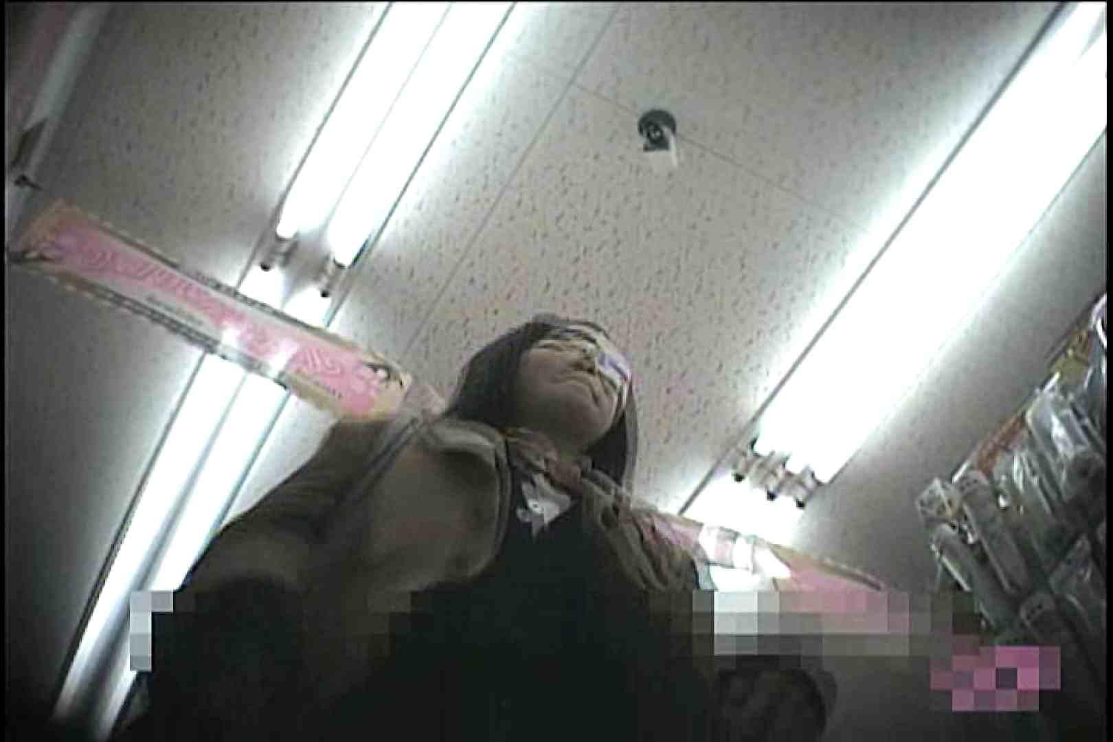トイレ盗撮|街でギャルのパンチラ撮影してきましたVol.2|ピープフォックス(盗撮狐)