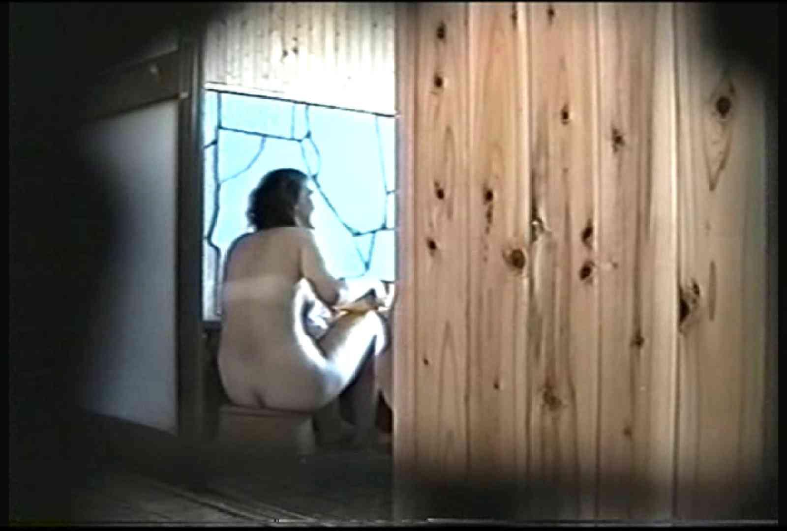 トイレ盗撮|新合宿Vol.5|ピープフォックス(盗撮狐)