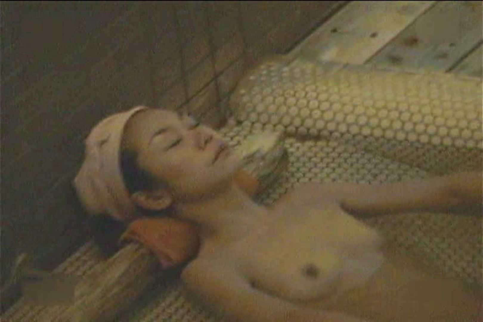トイレ盗撮|女体極楽癒しの湯 vol.8|ピープフォックス(盗撮狐)